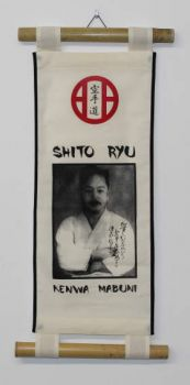 tapestry scroll Shito Ryu Kenwa Mabuni