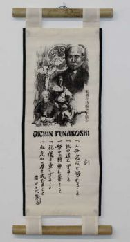 tapestry scroll Shotokan Funakoshi