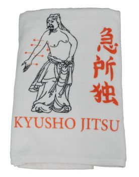 shower towel with Karate motive - Kopie - Kopie - Kopie