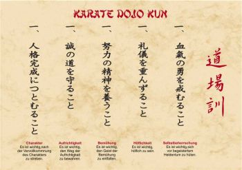 document karate tiger - Kopie - Kopie - Kopie