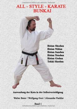 All Style Karate Bunkai