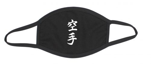 Black cotton mouth and nose mask with karate characters