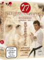 27 Shotokan Karate Kata DVD